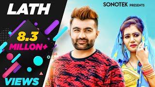 LATH | Amit Dhull, Neetu Verma | Sasu Ne Le Gye Chor | Annu Kadyan | New Haryanvi Songs Haryanavi