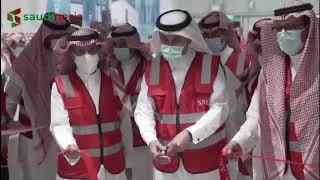 Kerajaan Arab Saudi Siapkan Kedatangan Vaksin Covid-19