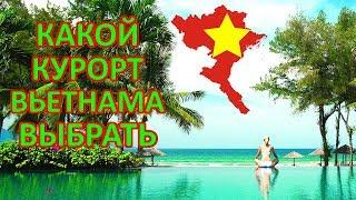 Лучшие места для рыбалки и отдых во вьетнаме