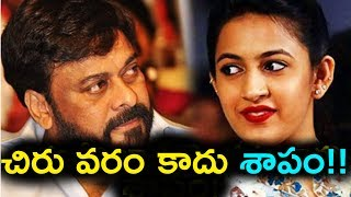Chiranjeevi A Big Hurdle For Niharika Konidela