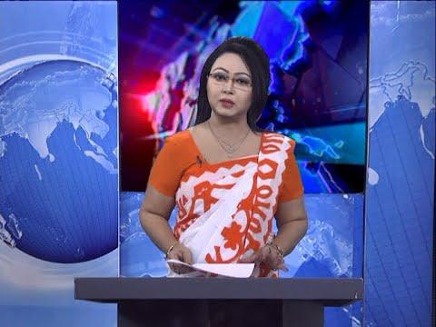 01 Am News    রাত ১ টার সংবাদ    25 November 2020    ETV News