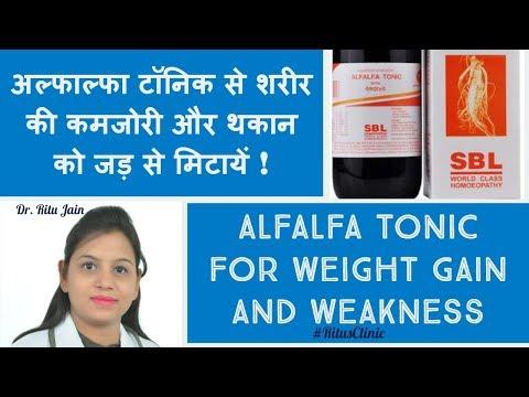 Pierderea în greutate l fenilalanină