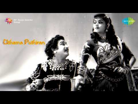 Utthama Puthran