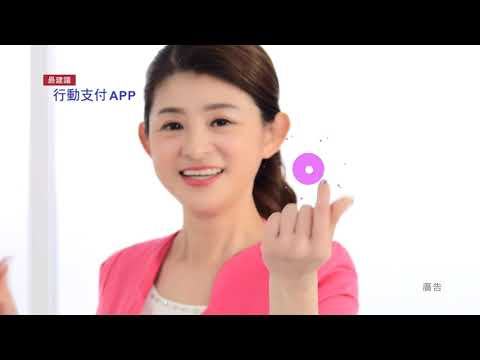 108年度上期使用牌照稅開徵宣導廣告-臺語篇