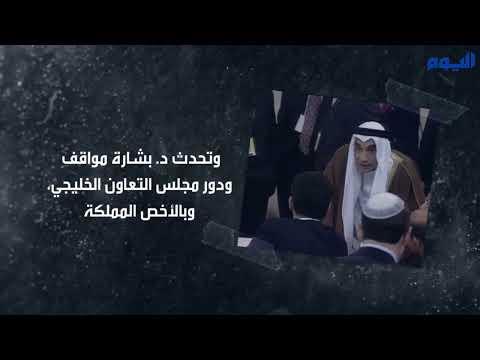 الفلسطينيون اضاعوا الفرصة، وجناح الامير بندر بن سلطان شاهد عليهم