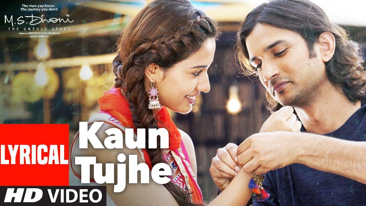 Kaun Tujhe Lyrics in Hindi - M S Dhoni| Palak Muchhal Lyrics