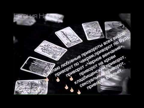 Видео о героев меча и магии