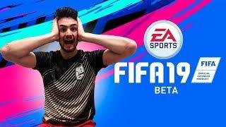 He probado la BETA de FIFA 19 y esta es mi OPINIÓN!!
