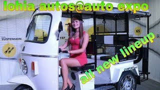 Commercial and personal vehicle from LOHIA AUTOS |AUTO EXPO 2018| RICH INDIA