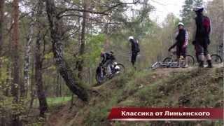Битца на mountain bikes 1992-2012  20 лет