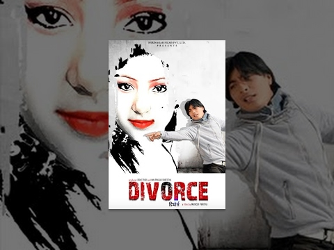 Divorce | Nepali Movie