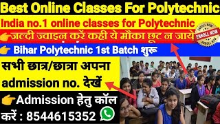 Polytechnic Exam 2020/Bihar Polytechnic Class/ paid course Offer/paid group Admission LIST