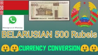 Belarusian 500 rubles note| Belarusian currency note| currency conversion