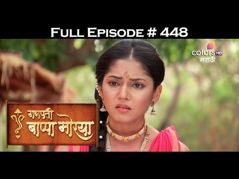 Ganpati Bappa Morya - 27th April 2017 - गणपती बाप्पा मोरया - Full Episode HD