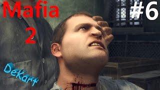Прохождение Mafia 2 Завалили качка #6