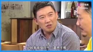 #杜汶澤食住上 嘉賓: 鄭中基(第二集)高清HD