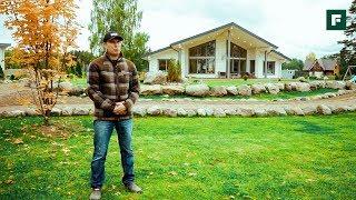 Пятиугольный дом у озера, в слиянии с природой // FORUMHOUSE