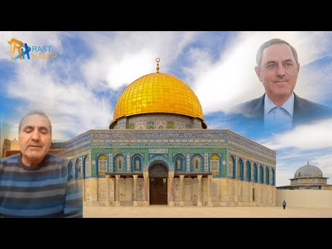 TAYDER Kudüs Günü Programı 2. Bölüm
