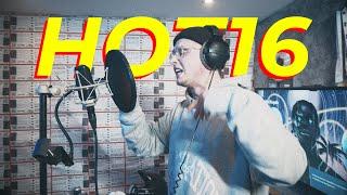 Kadr z teledysku #Hot16Challenge2 tekst piosenki Qry