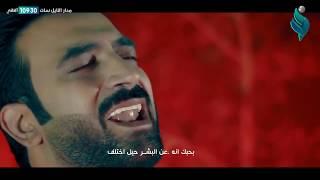 تحميل اغاني مجانا مصطفى الربيعي || باب الكرم ULTRA HD 2019
