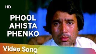 Phool Ahista Phenko (HD)   Prem Kahani Songs   Rajesh Khanna   Mumtaz   Lata Mangeshkar   Mukesh