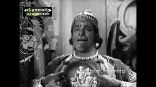 Rajadhi Raja [ Full HD ]