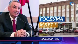 Мэр Великого Новгорода Юрий Бобрышев не идет на третий срок