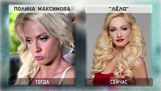 Как выглядят актёры сериала  ДЕФФЧОНКИ В 2016 ГОДУ  Актеры и роли 3 сезона сериала Деффчонки