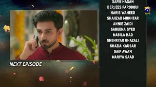 Muqaddar - Episode 21 Teaser - 29th June 2020 - HAR PAL GEO  Subscribe to our channel so you never miss any of your favorite dramas https://bit.ly/30JSSPr  Raima is an independent and ambitious RJ who wants to make a name for herself in the industry. At work she gets the opportunity to interview her colleague Saad's influential businessman uncle, Saif. Unexpectedly, Saif instantly falls in love with her and then uses all his influence and power to force Raima into marrying him.  Little does Raima know what awaits her at her new home? With little support from her own family and constant animosity from Saif's household, Raima must now face every challenge alone. Will she ever be able to escape the atrocities inflicted by Saif and his family? Will her own family help her out in her time of need? Or will she look for help and support from unexpected sources?  CAST:  Faisal Qureshi Madiha Imam Ayesha Gul Ali Ansari Haroon Shahid Shameen Fazila Qazi Saif-E-Hassan Berjees Farooqui Shahzad Mukhtar  #HarPalGeo #GeoTV #MuqaddarEp21Teaser