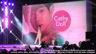 2019.01.24 Peck Palitchoke | Cathy Doll at ICONSIAM