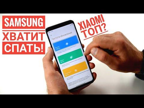 Еще один ТОП от Xiaomi - походил с ним месяц! Опыт использования Xiaomi Mi 10T Pro / Арстайл /
