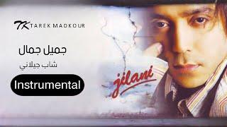 مازيكا Gameel Gamal Remix - Instrumental / جميل جمال ريمكس - موسيقى تحميل MP3