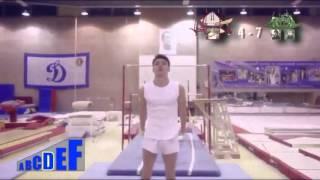 Галилео. Фриран, джимбар, спортивная гимнастика
