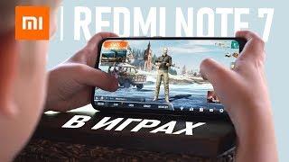 Обзор Xiaomi Redmi Note 7 в играх: PUBG, War Robots, Mobile Legends. Snapdragon 660 не тащит?