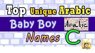 C Boy Names – Fashionsneakers club
