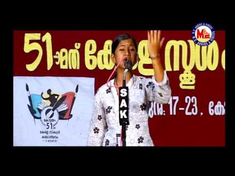 Malayalam Padyam Chollal 04 - Agnipooja (Ayyappa Paniker