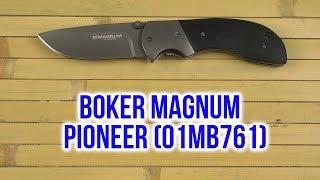 Boker Magnum Pioneer (01MB761) - відео 2