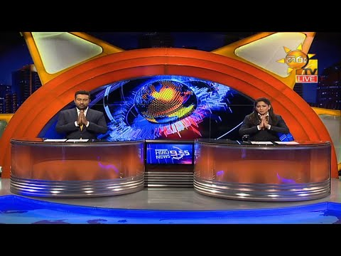 Hiru News 9.55 PM | 2020-10-23
