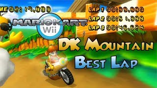 Mario Kart Wii - DK Mountain Personal Best Lap 1 - 39.880