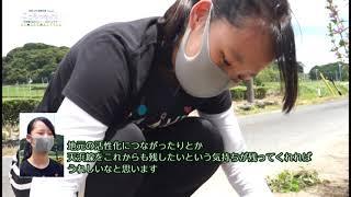 【生活/ボランティア】「こころつなげて~天浜線 花のリレー・プロジェクト~」2021/8/30放送(静岡朝日テレビ)