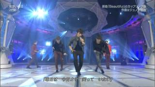 [HD] 2PM-If You Are Here/君がいれば/如果有你在