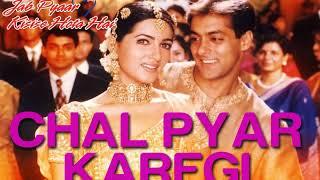 Singing chal pyar karegi (haji haji mere saath chalegi na ji)//cover//alka yagnik//sonu nigam