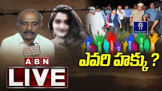 Special Discussion With Disha Father LIVE | Woman Activist Sandhya Rani | ABN LIVE