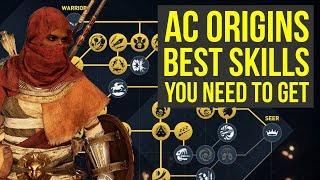 Assassin's Creed Origins Best Skills TO GET AS SOON AS POSSIBLE (AC Origins best skills)