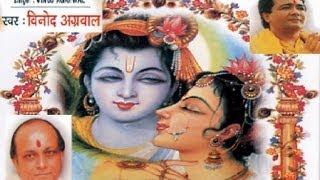 Chhap Tilak Sab Cheeni Vinod Agarwal [Full Song] - Shyam