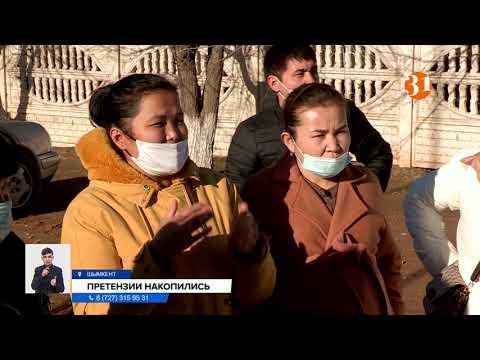Скандал в детском саду: в Шымкенте родители требуют уволить заведующую