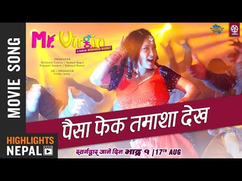 Paisa Phek Tamasha Dekh | Nepali Movie MR. VIRGIN Song