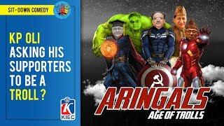 ARINGALS - AGE OF TROLLS | Awenest Podcast Episode 39