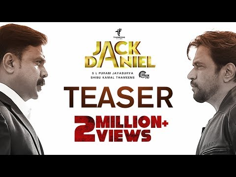 Jack and Daniel Movie Picture