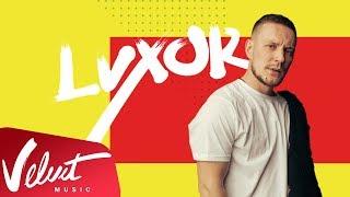 Luxor – «LUV» (LiveFest: URBAN)